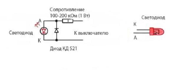 Подсветка для выключателя своими руками 238
