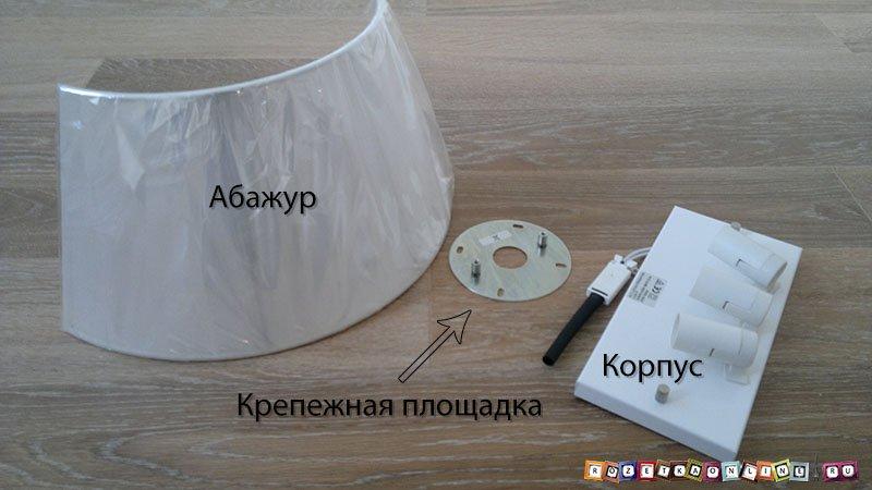 Come collegare un applique con un interruttore del cavo di